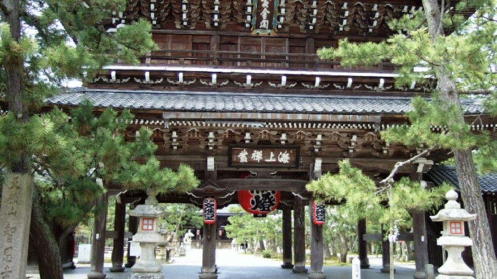 日本の京都の知恩寺