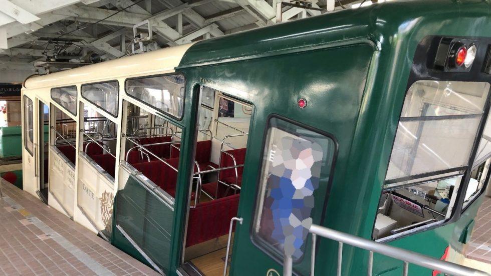 京都の笠松公園のケーブルカー