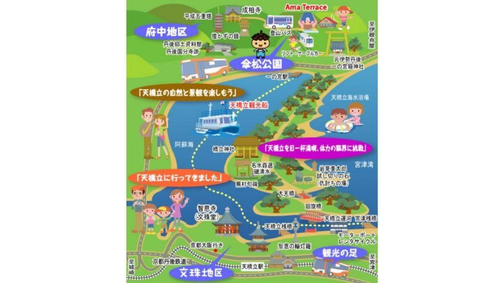 天橋立の散策マップ